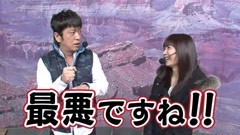 #141 ガケっぱち!!/根建太一(囲碁将棋)/動画