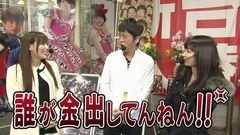 #143 ガケっぱち!!/Erina/動画
