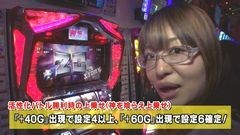 #35 旬速/パチスロ ゴッドイーター/動画