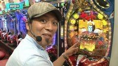 #36 旬速/CRF宇宙戦艦ヤマト/動画