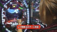 #54 旬速/CRヱヴァンゲリヲン10/動画