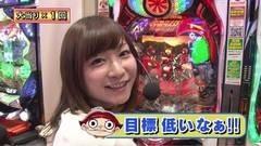 #180 ガケっぱち!!/稲田直樹(アインシュタイン)/動画