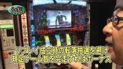 #299 パチバト「21シーズン」/ハナハナホウオウ-30/ハナビ/強敵/動画