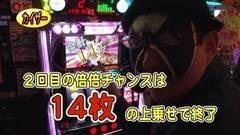 #304 パチバト「21シーズン」/まどマギ/スロ化物語/凱旋/動画