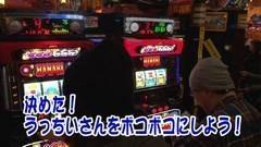 #316 パチバト「22シーズン」/ハナビ/動画