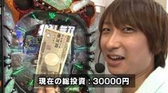 #89 旬速/ぱちんこCR真・北斗無双/動画