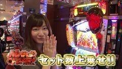 #226 ガケっぱち!!/マサルコ(ギガスラッシュ!!)/動画