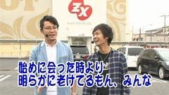 #343 パチバト「23シーズン」/バジ絆/キングハナハナ30/ハナビ/動画