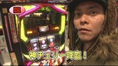 #352 パチバト「23シーズン」/ゴッドイーター/バジII/動画