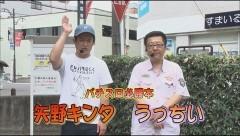 #386 パチバト「24シーズン」/押忍!番長3/動画