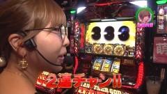 #219 ロックオン/ダイナマイトキング沖縄/凱旋/ハーデス/動画