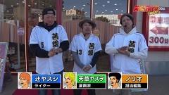 #102 7セレクション/北斗天昇/Reゼロ/ゲッターマウス/動画