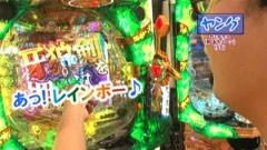 #129 ヒロシ・ヤングアワー/CR牙狼 金色になれ/沖ドキ!/動画