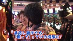 #134 ヒロシ・ヤングアワー/やじきた道中記 乙/動画