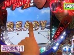#108 ビワコのラブファイターCRスキージャンプ・ペア2EXL9/動画