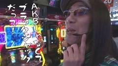 #196 おもスロ/スーパーブラックジャック2/ロイヤルロード/動画