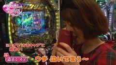 #12 生きる道再/風魔の小次郎/ガンダムLAST SHOOTING/動画