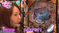 #20 生きる道再/CR仮面ライダーフルスロットル/牙狼復刻/動画