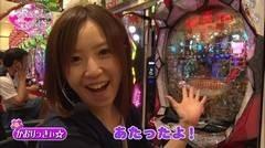 #27 生きる道再/テラフォーマーズ/ビッグドリーム/動画