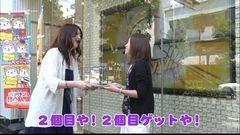 #32 生きる道再/蒼天天帰/消されたルパン/動画