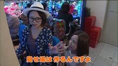 #34 生きる道再/CR蒼天の拳天帰/スーパー海物語M55X3/動画