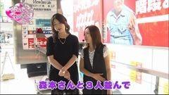 #38 生きる道再/番長2/クレア眠り/TOKIO PRE/動画