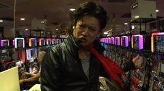 #18 パチスロライダー/押忍!サラリーマン番長/動画