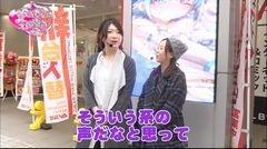 #44 生きる道再/天翔百裂/CRルパン三世End/動画