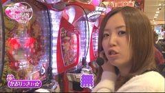 #51 生きる道再/テラフォ/花の慶次X/天下一閃4500/動画