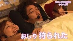 #16 ツキとスッポンぽん/シンデレラブレイド2/動画