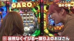#26 PPSLタッグリーグ/CRAKB48 バラの儀式/牙狼金色になれ/動画