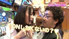 #57 ツキとスッポンぽん/JACKASS TEAM/動画