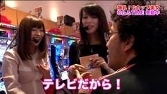 #65 ツキとスッポンぽん/聖闘士星矢 女神聖戦/まどマギ/動画