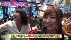 #111 ツキとスッポンぽん/ぱちんこ CR蒼天の拳 天帰/動画