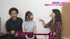 #167 ツキとスッポンぽん/真・北斗無双/まどマギ/動画