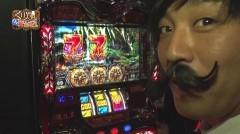 #10 極Zセレクション/ハーデス/動画