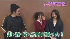 #188 ツキとスッポンぽん/北斗無双/沖縄4/不二子/動画