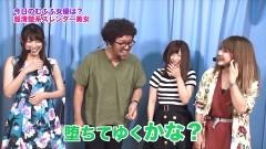 #209 ツキとスッポンぽん/CR天龍∞/CR綱取物語/動画