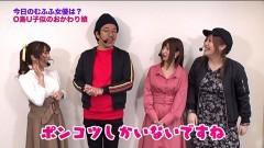 #227 ツキとスッポンぽん/HEY!鏡/動画
