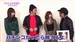 #229 ツキとスッポンぽん/ダイキン沖縄/CRおそ松さん/動画