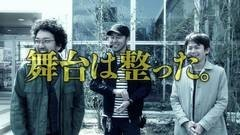 #6 旅打ち/ミリオンゴッド-神々の凱旋-/沖ドキ!/動画