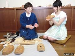 #12 京都の職人が生み出す音色/動画