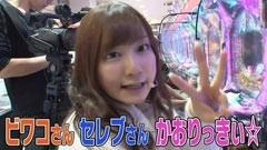 #128 【後半戦】芸人vsライターノリ打ちバトルSP/動画