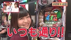 #170 ガケっぱち!!/とにかく明るい安村、きょん(ラフレクラン) /動画