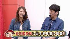 #221 ガケっぱち!!/福本愛菜/動画