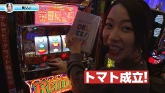 #3 ごちスロ様/政宗2/優駿/沖縄4/リノ/沖ドキ/動画