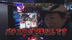 #7 ノックアウト/まどマギ2/アカギ/バジ絆/動画
