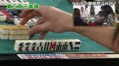 沖と魚拓の麻雀ロワイヤル RETURNS 第162話/動画