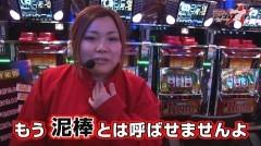 #47 ミッション7/パチスロ GI優駿倶楽部/動画