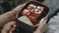 #16紅焼肉1/動画